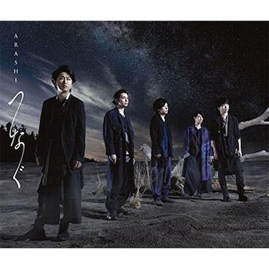 Arashi TSUNAGU CD