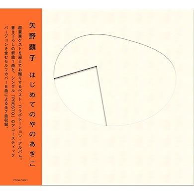 Akiko Yano HAJIMETENO YANO AKIKO CD