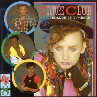 Culture Club COLOUR BY NUMBERS + 5 CD