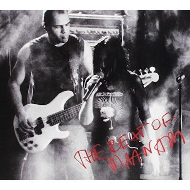 REST OF MAANAM Vinyl Record