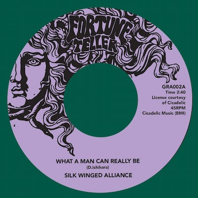 Silk Winged Alliance WHAT A MAN CAN REALLY BE Vinyl Record