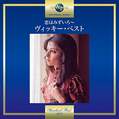 Vicky Leandros CD