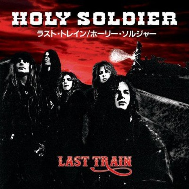 Holy Soldier LAST TRAIN CD