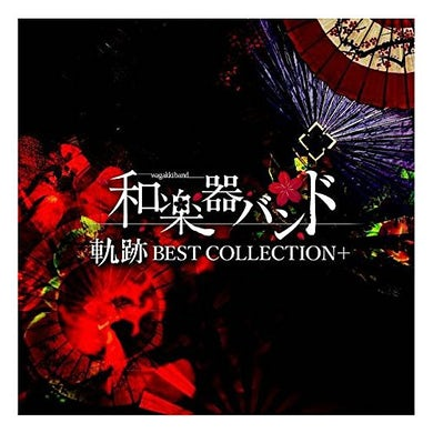 WagakkiBand KISEKI BEST COLLECTION: VERSION A CD