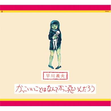 Yoshio Hayakawa KAKKOII KOTO WA NANTE KAKKOWARUIN DAROU Vinyl Record