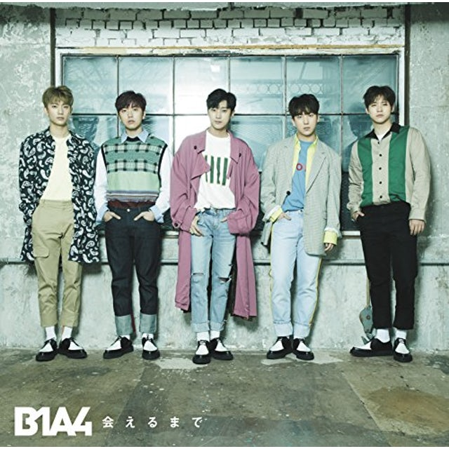 B1A4 AERU MADE: VERSION B CD