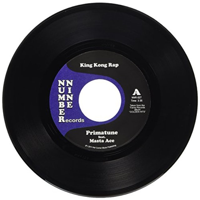 King Kong Rap / Various
