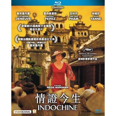 INDOCHINE Blu-ray