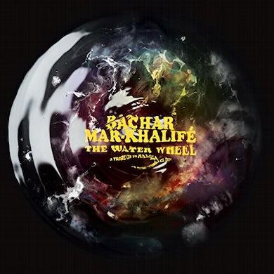 Bachar Mar-Khalife WATER WHEEL: TRIBUTE TO HAMZA EL DIN Vinyl Record