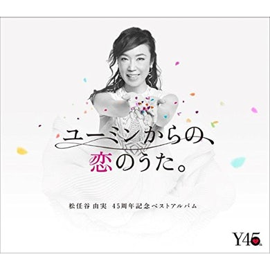 Yumi Matsutoya YUMING KARA NO KOI NO UTA CD