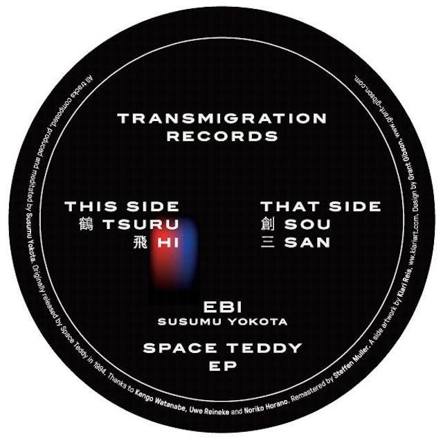 Ebi SPACE TEDDY Vinyl Record