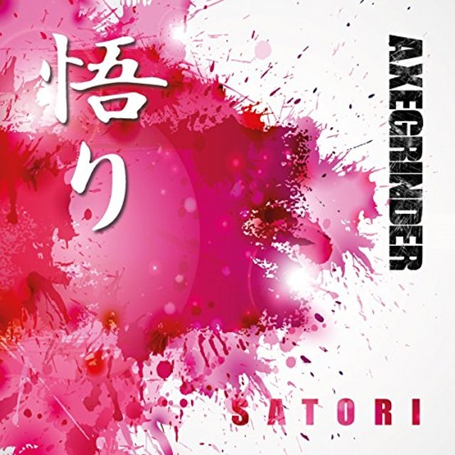 Axegrinder SATORI Vinyl Record