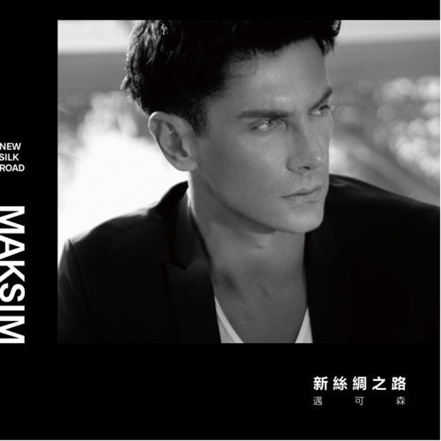 Maksim NEW SILK ROAD CD