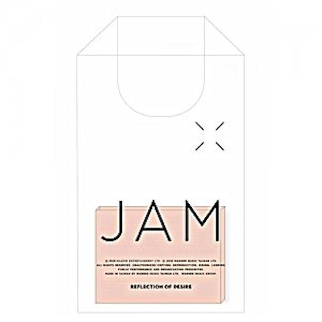 Jam Hsiao REFLECTION OF DESIRE CD