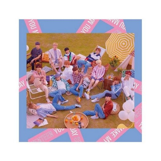 Seventeen YOU MAKE ME DAY (HK EXCLUSIVE) CD
