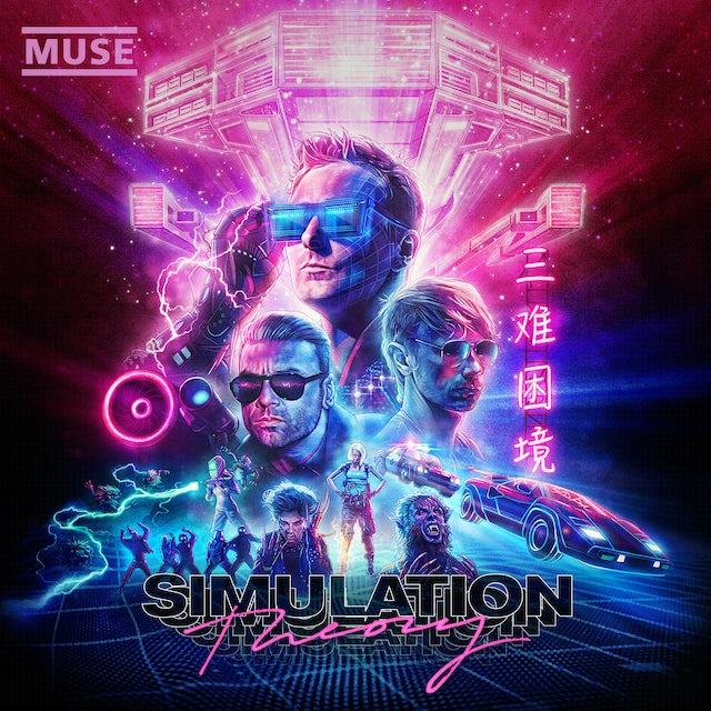 Muse SIMULATION THEORY Vinyl Record