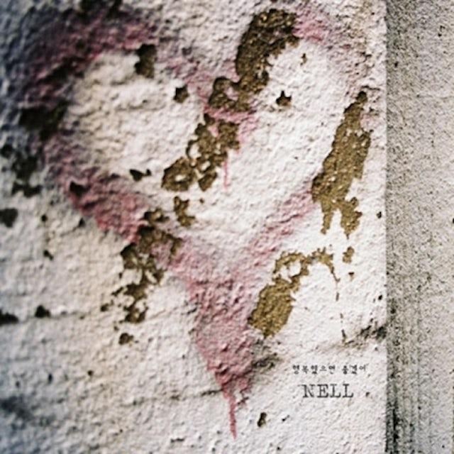 Nell EP ALBUM CD