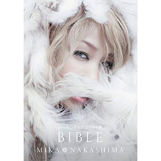 Mika Nakashima YUKI NO HANA 15TH ANNIVERSARY BIBLE AN BIBLE (A) CD