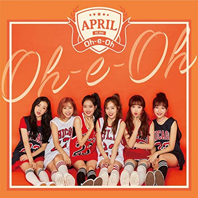 April OH-E-OH (VERSION B) CD