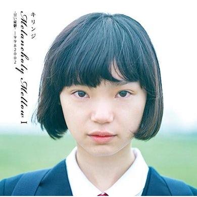 Kirinji MELANCHOLY MELLOW - AMAI YUUUTSU CD