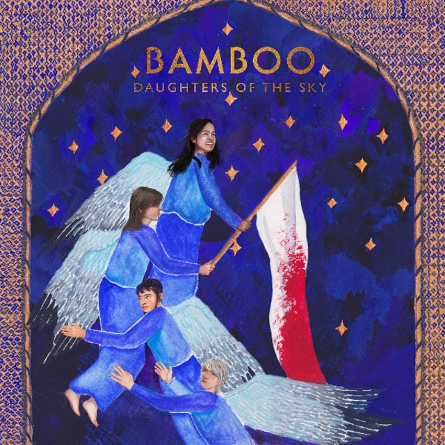 Bamboo DAUGHTERS OF THE SKY Vinyl Record