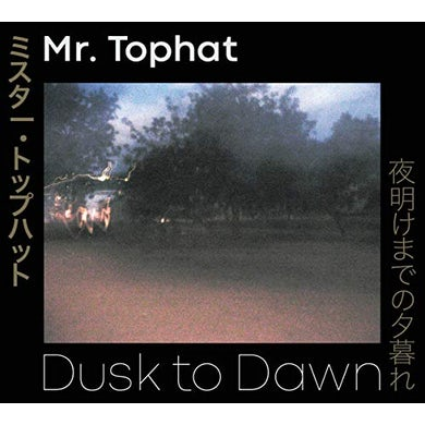 Mr Tophat DUSK TO DAWN PARTS I-III CD