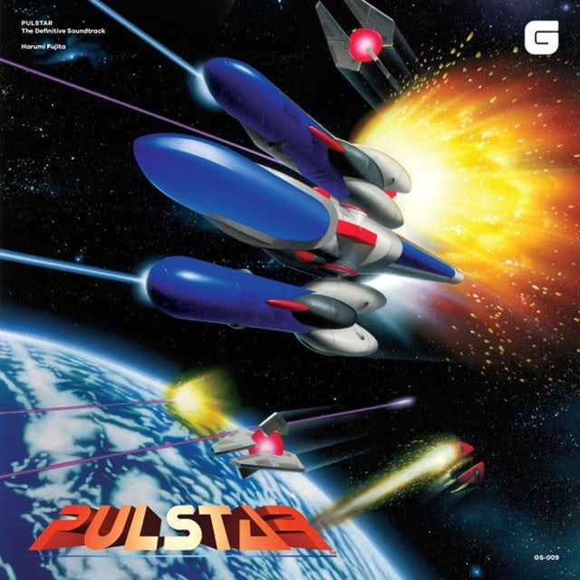 Harumi Fujita PULSTAR - THE DEFINITIVE SOUNDTRACK CD