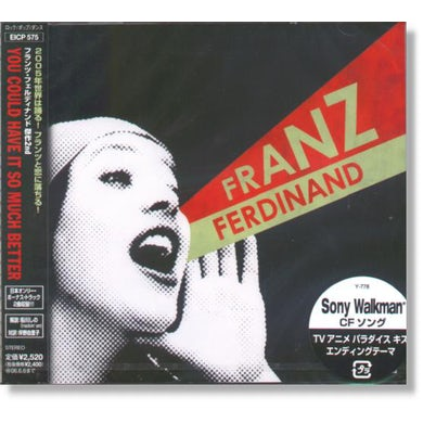 Franz Ferdinand YOU COULD HAVE IT CD