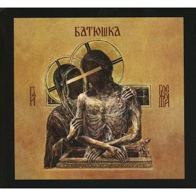Batushka HOSPODI CD