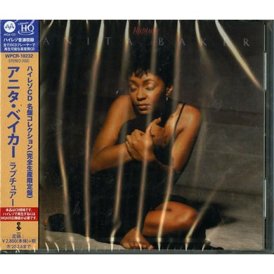 Anita Baker RAPTURE CD