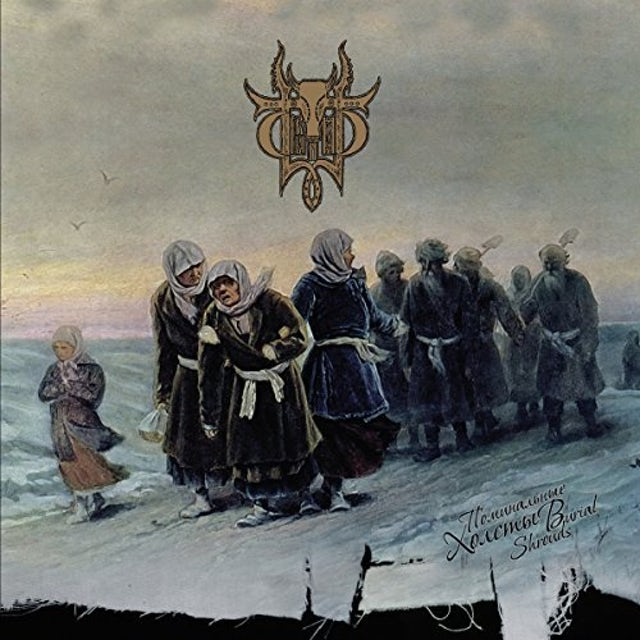 Sivyj Yar BURIAL SHROUDS CD