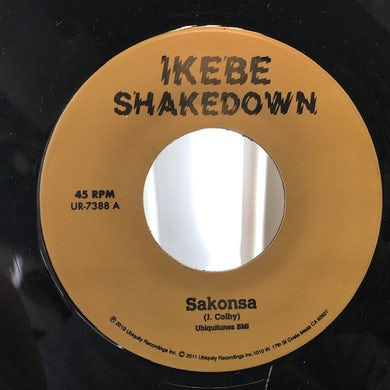 SAKONSA / GREEN AND BLACK Vinyl Record