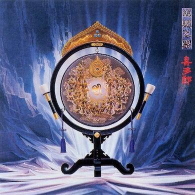 Kitaro SILK ROAD Vinyl Record