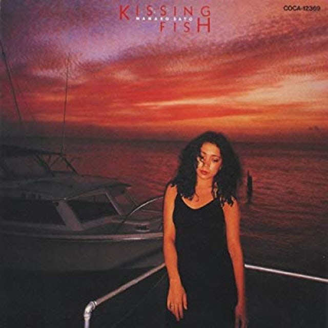 Nanako Sato KISSING FISH Vinyl Record