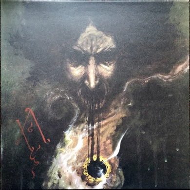 Akhlys DREAMING I Vinyl Record