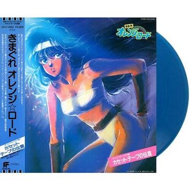 Shiro Sagisu KIMAGURE ORANGE ROAD: CASSETTE TAPE MESSAGE Vinyl Record