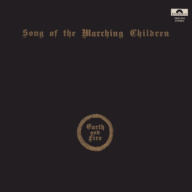 SONG OF THE MARCHING CHILDREN Vinyl Record