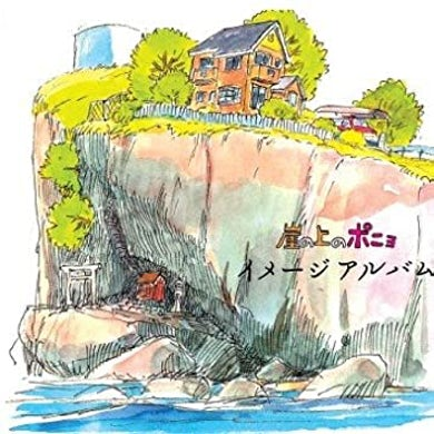 PONYO ON THE CLIFF BY THE SEA: IMAGE ALBUM / Original Soundtrack Vinyl Record