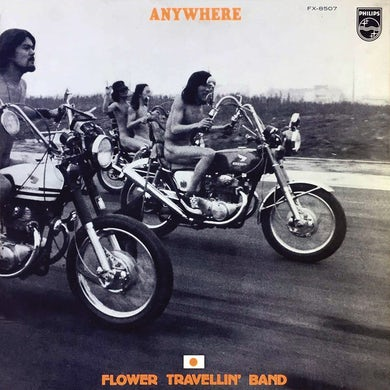 Flower Travellin Band ANYWHERE Vinyl Record