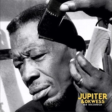 Jupiter & Okwess NA KOZONGA Vinyl Record