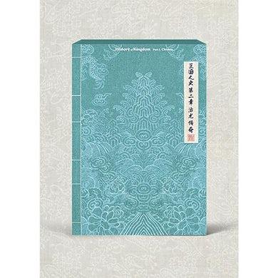 HISTORY OF KINGDOM: PART II CHIWOO (RANDOM COVER) CD