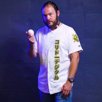Corridor Digital Reflective Baseball Jersey - White