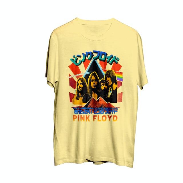 Pink Floyd Katakna Pyramids Yellow T-Shirt