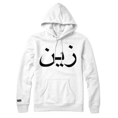 Zayn Jumbo Arabic White Pullover