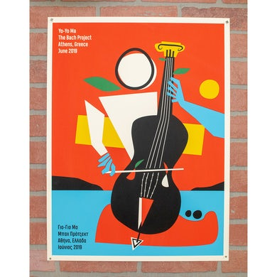Yo-Yo Ma Poster by Petros Voulgaris: Bach Project - Athens, Greece 2019