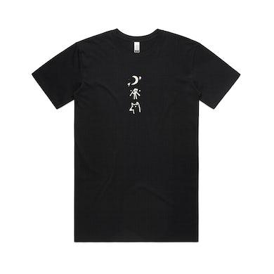 Azure Wolves / Black T-shirt