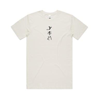 Azure Wolves / Natural T-shirt