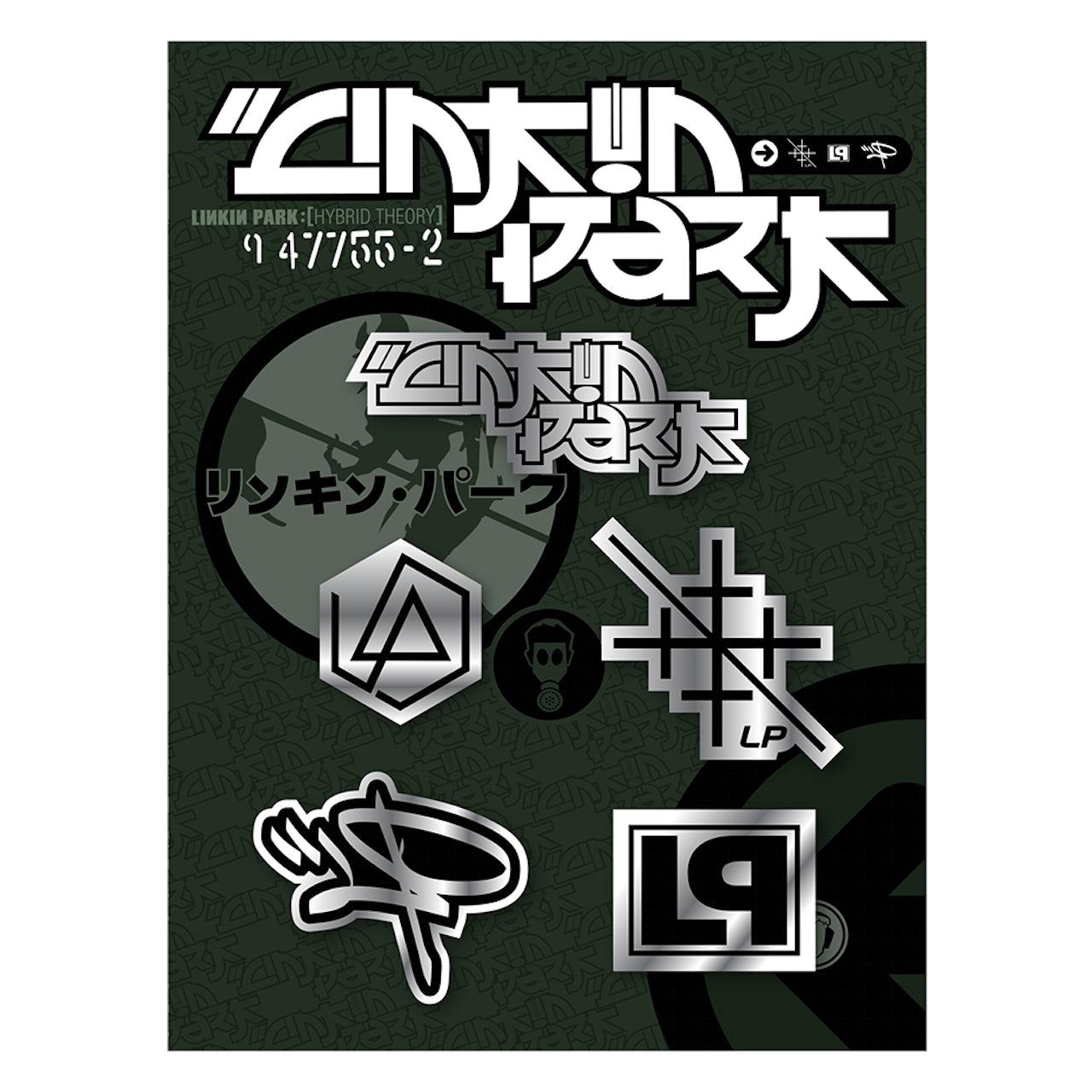 Linkin Park Lp Street Soldier Ultimate Bundle Vinyl