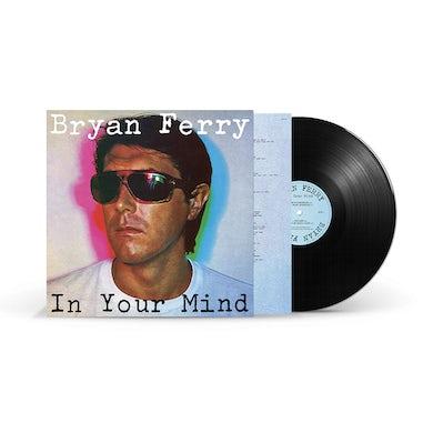 In Your Mind Vinyl