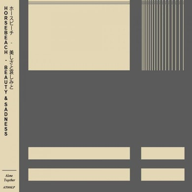 Horsebeach Beauty & Sadness Clear LP (Vinyl)